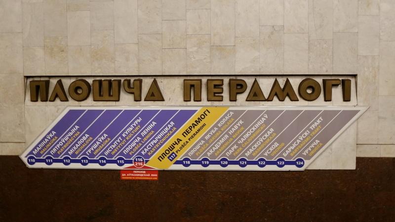 Minsk-2016_011_resize