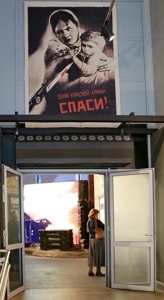 Minsk-2016_043_resize