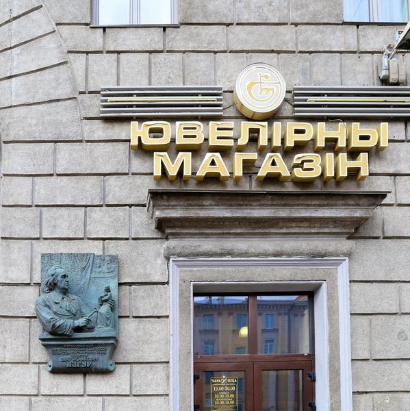 Minsk-2016_065_resize
