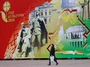Minsk-2016_021_resize